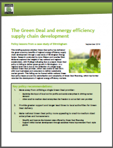 LWM_GDpolicybrief_cover